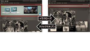 新メニュービルボードバナーが7-9月メニューより販売開始!