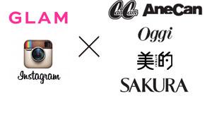 Glam x小学館女性ファッション誌Instagramコラボメニューをリリース